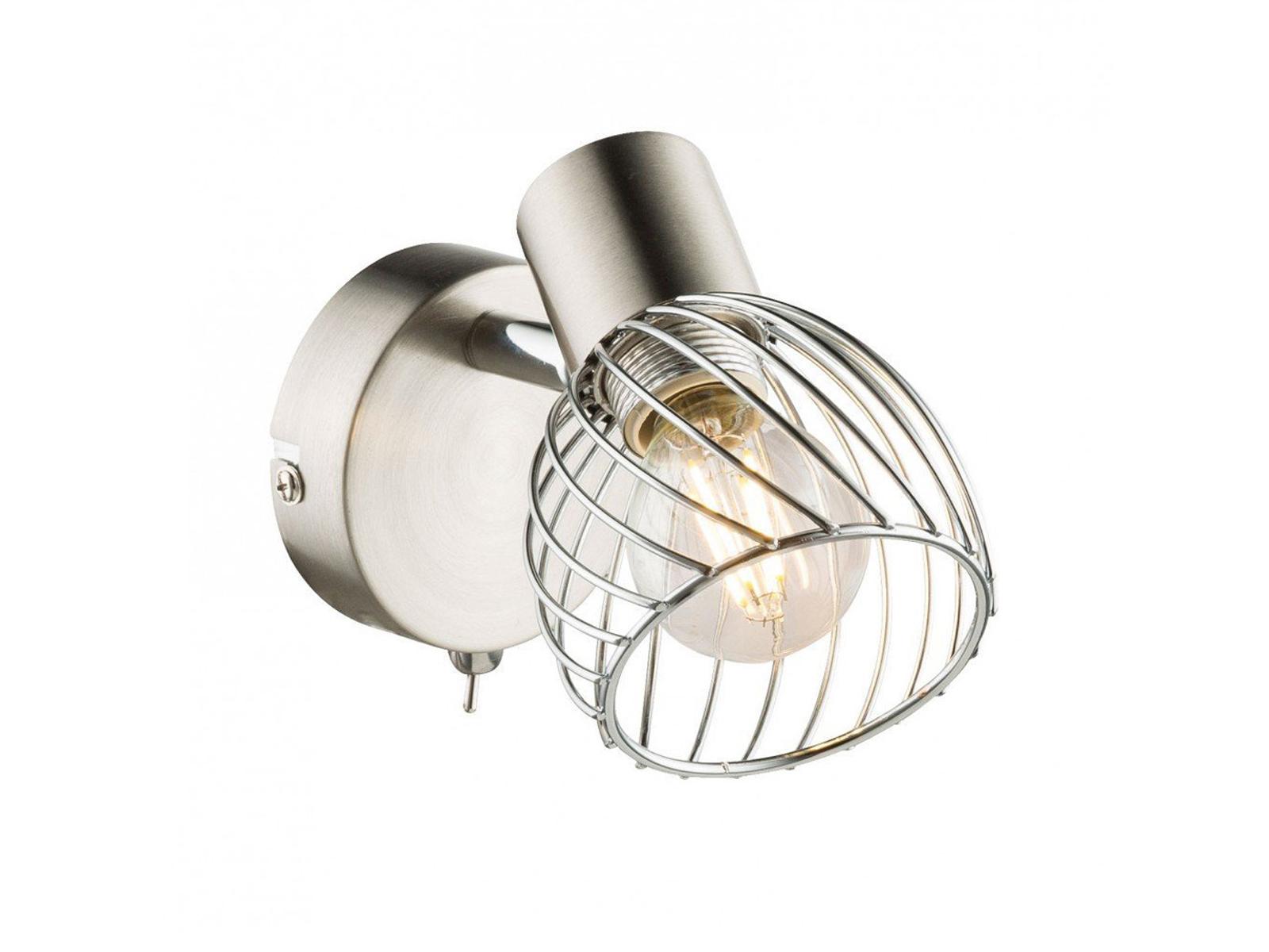 Wandstrahler Leselampe Wohnzimmer Flur Design Wandlampe schwenkbar mit Schalter