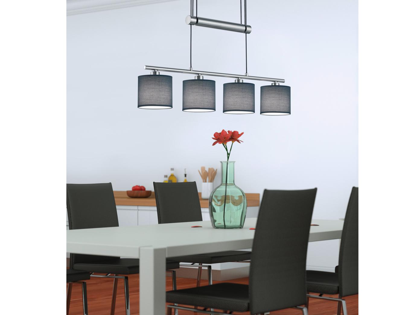 jojo h ngelampe garda 4flammig lampenschirme stoff grau. Black Bedroom Furniture Sets. Home Design Ideas