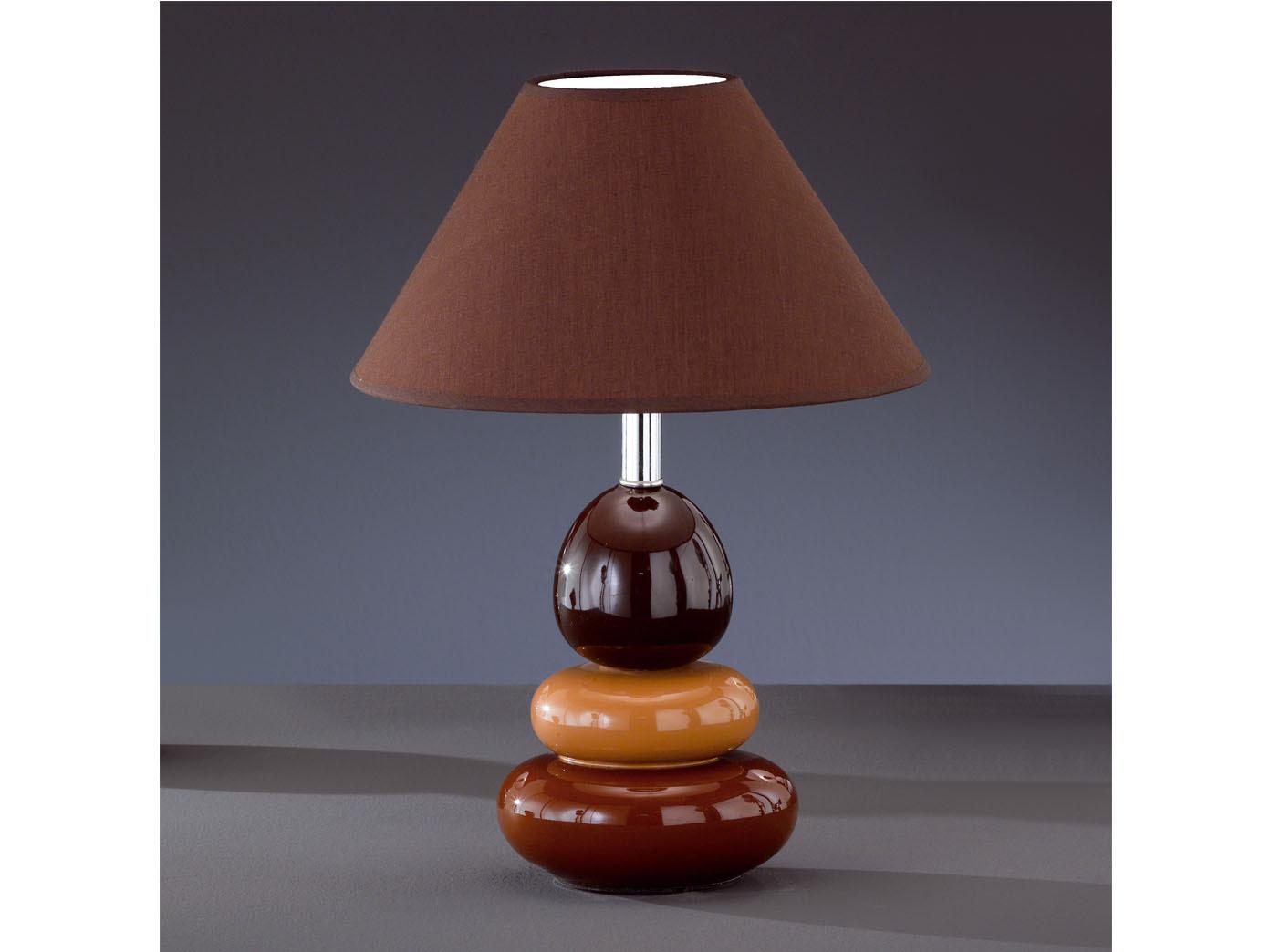 Malerisch Moderne Tischlampen Foto Von Das Bild Wird Geladen Moderne-tischlampe -stoffschirm-braun-fuss-keramik-mehrfarbig-honsel-